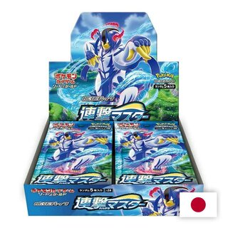 Pokemon Karten 30 Booster Packs Rapid Strike Master...